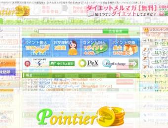Pointier