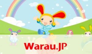 warau.jp(ワラウジェイピー)