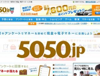 5050.jp