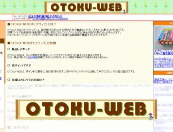 OTOKU-WEB