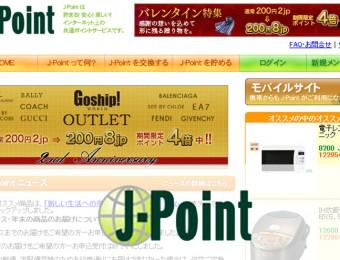 J-Point