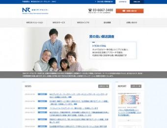 NRC サイバーパネル
